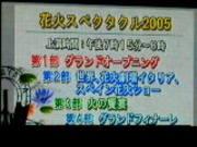 SSCN05602005-08-07_01SSCN0560
